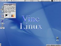 Vine Linux Server